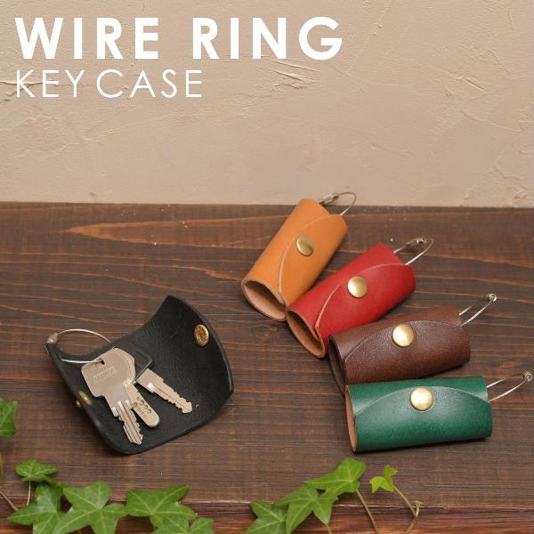 名入れ 刻印付き ヌメ革 コンパクト ワイヤーリング キーケース キーホルダー メッセージ 小さい