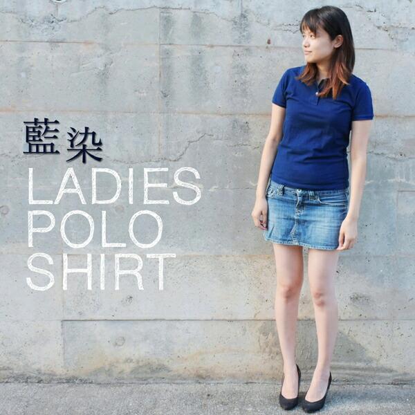 レディース 琉球 藍染め 半袖 ポロシャツ ギフト
