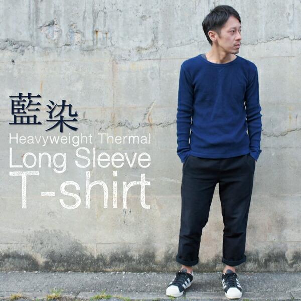 メンズ琉球藍染め藍染サーマル長袖Tシャツ