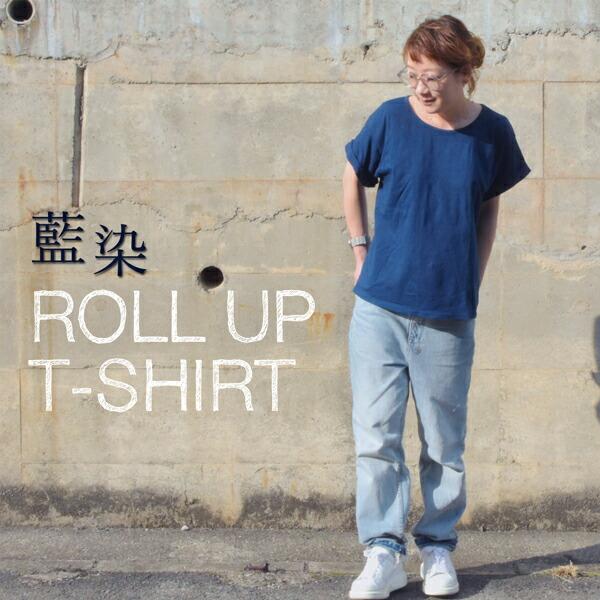 レディース 藍染め ロールアップ Tシャツ 半袖 ラフ