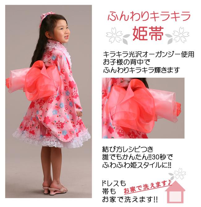 子供浴衣ドレスに · クリックすると拡大できます。