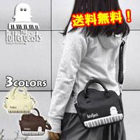 ema-bag-096