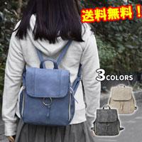rmx-bag-074