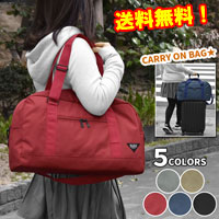 snb-bag-049