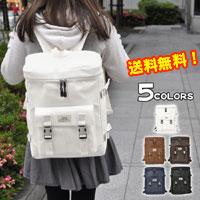 grm-bag-36