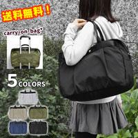 snb-bag-036