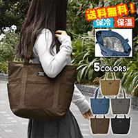snb-bag-066
