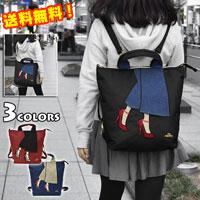 to-bag-197