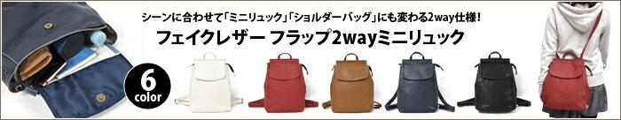 ph-bag-038