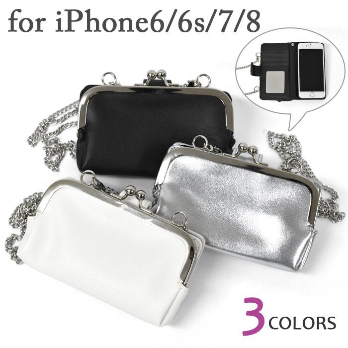 08eb454089 楽天市場】フェイクレザー がま口 ポーチ付き 手帳型 iPhoneケース ...
