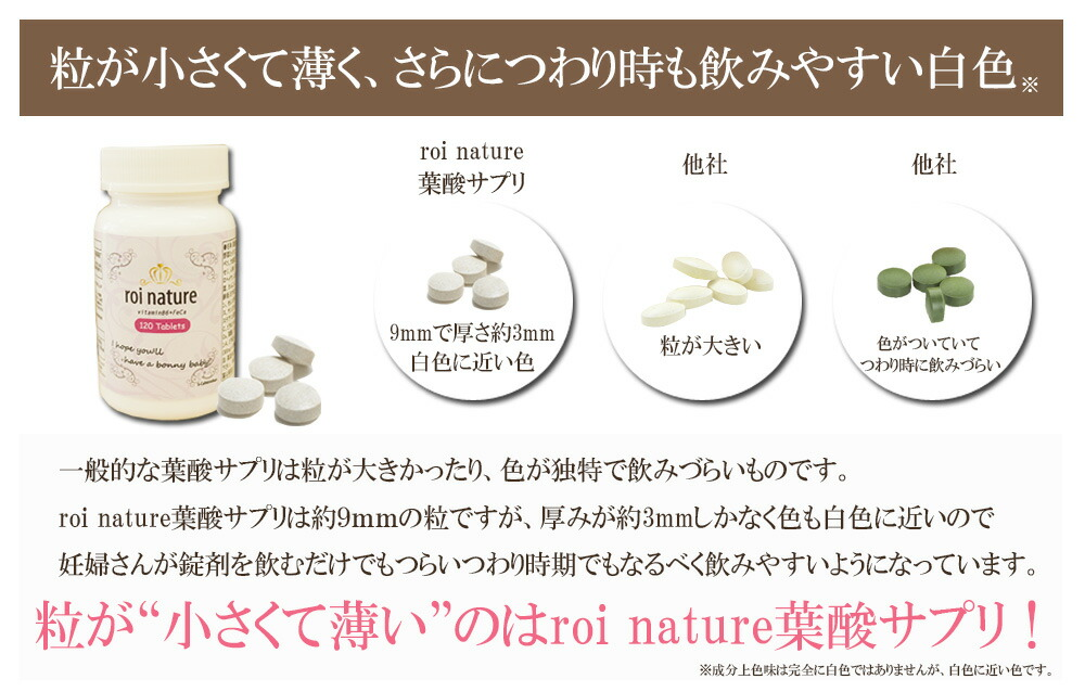 I combine recommended ♪ folic acid, mineral, various vegetables, iron  content / calcium / vegetables / beauty ingredient including the collagen  toward