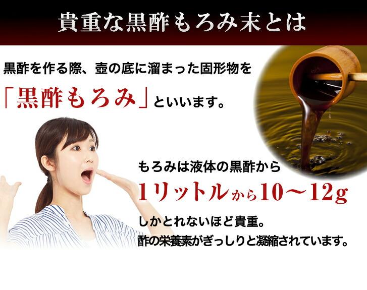 【楽天市場】PremiumGrain 鹿児島すっぽん黒酢 約1ヵ月分 黒酢 ...