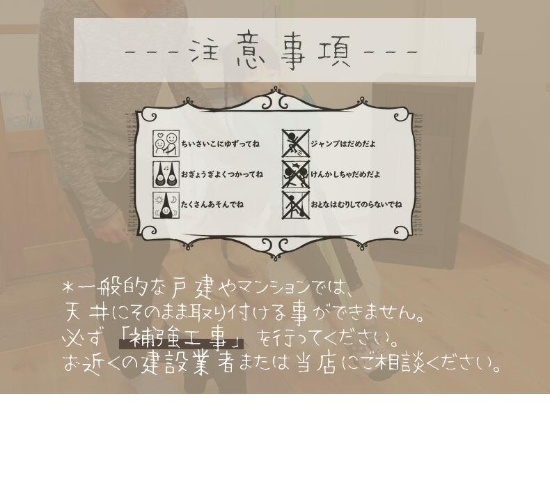 Susabi子供用ハンギングチェア