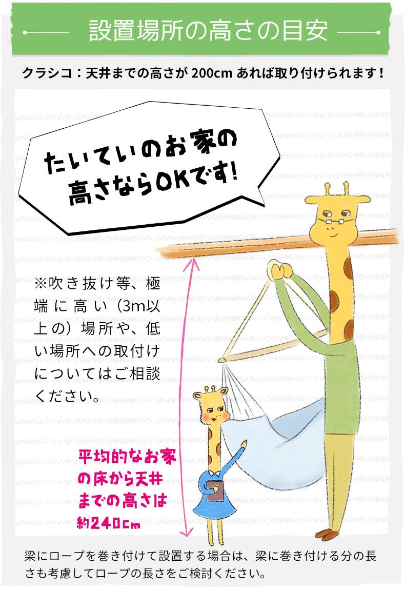 susabi ハンモックチェア クラシコ