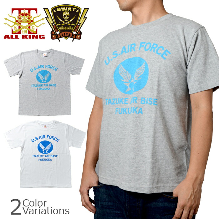 ALL KING(オールキング) U.S.AIR FORCE ITAZUKE AIR BASE/USエアフォース板付ベース ミリタリー メンズ半袖 Tシャツ