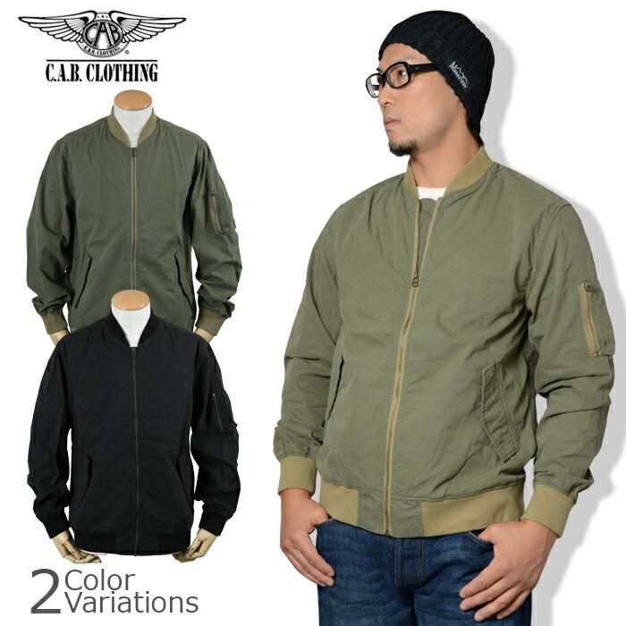 CAB CLOTHING(キャブ クロージング) N/C ライト MA-1 ジャケット(一重) 1450-01