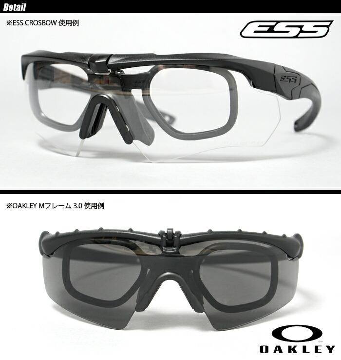 Prescription Inserts For Oakley Sunglasses David Simchi Levi