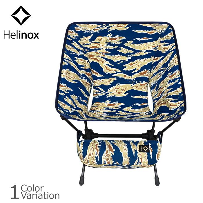 Helinox(ヘリノックス) Tactical Chair タクティカルチェア