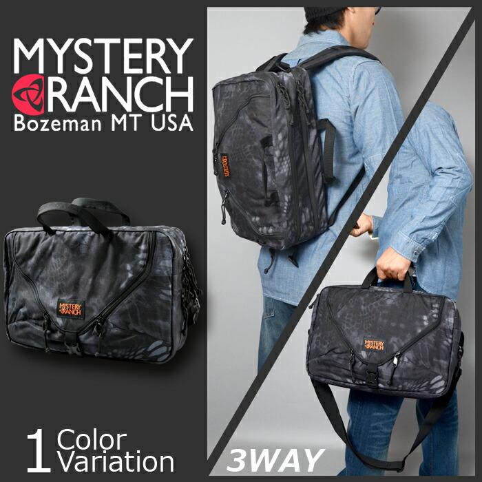 【楽天市場】mystery Ranch(ミステリーランチ) Expandable 3 Way Briefcase