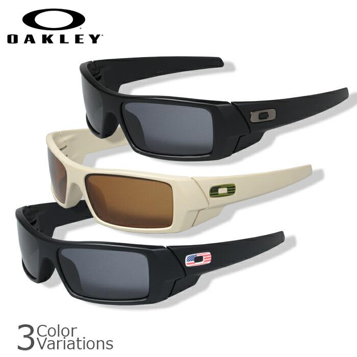 13be4c2cd56 Oakley Gascan Military