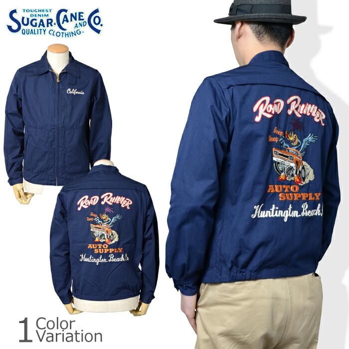 SUGAR CANE & Co.(シュガーケーン) ROAD RUNNER COTTON SPORT JACKET W/EMB'D ロードランナー コットン スポーツ ジャケット 刺繍 SC13792
