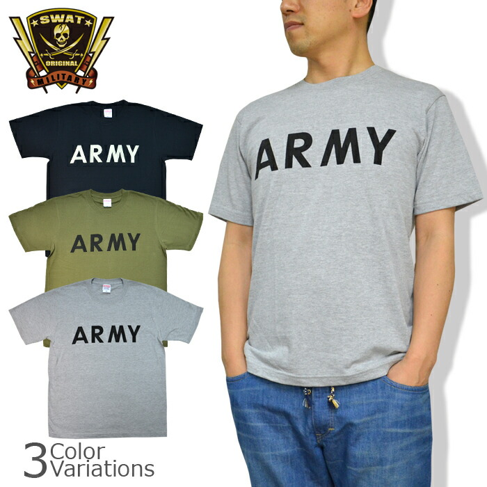 SWAT ORIGINAL(スワットオリジナル) ミリタリー メンズ 半袖Tシャツ 「ARMY」ロゴプリントTシャツ