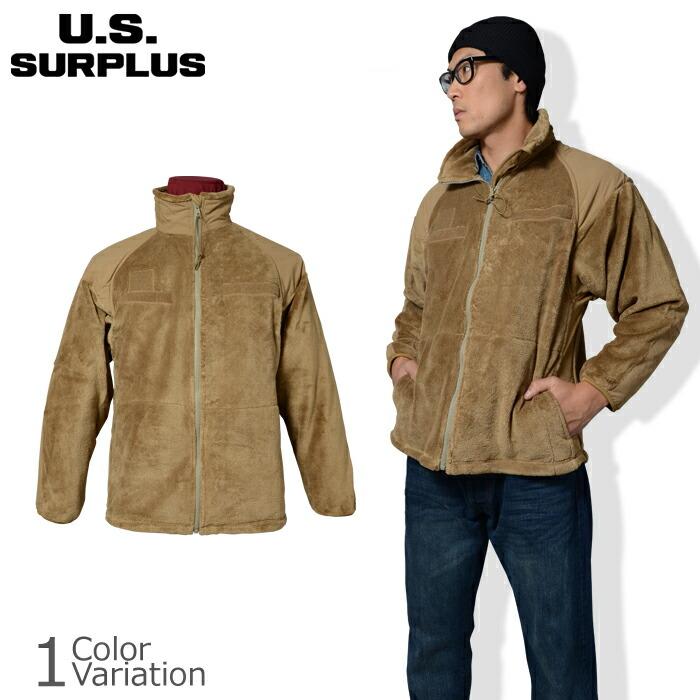 Auc Swat Rakuten Global Market U S Surplus ( Us Surplus