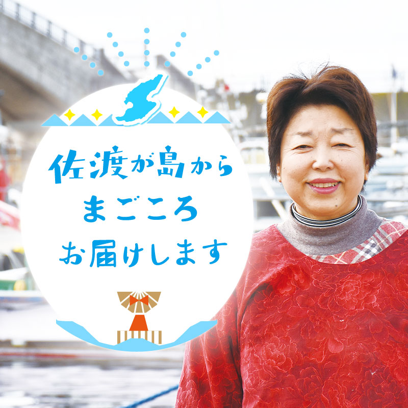 今井イサ子さん