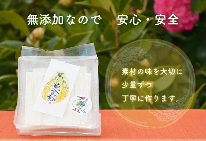 五十嵐さんの柿餅本舗