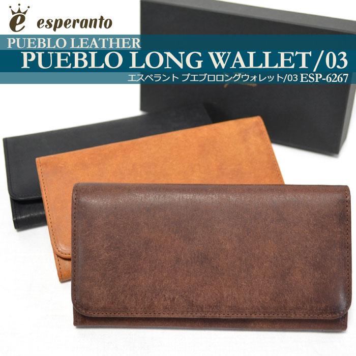 3ce5690cb12e カテゴリトップ > Esperanto エスペラント > ウォレット(財布),ウォレットチェーン
