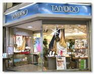 時計・宝飾品の専門店TAIYODO(太陽堂)実店舗
