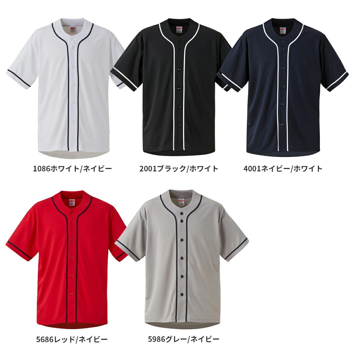4.4オンス ドライ ベースボールシャツ
