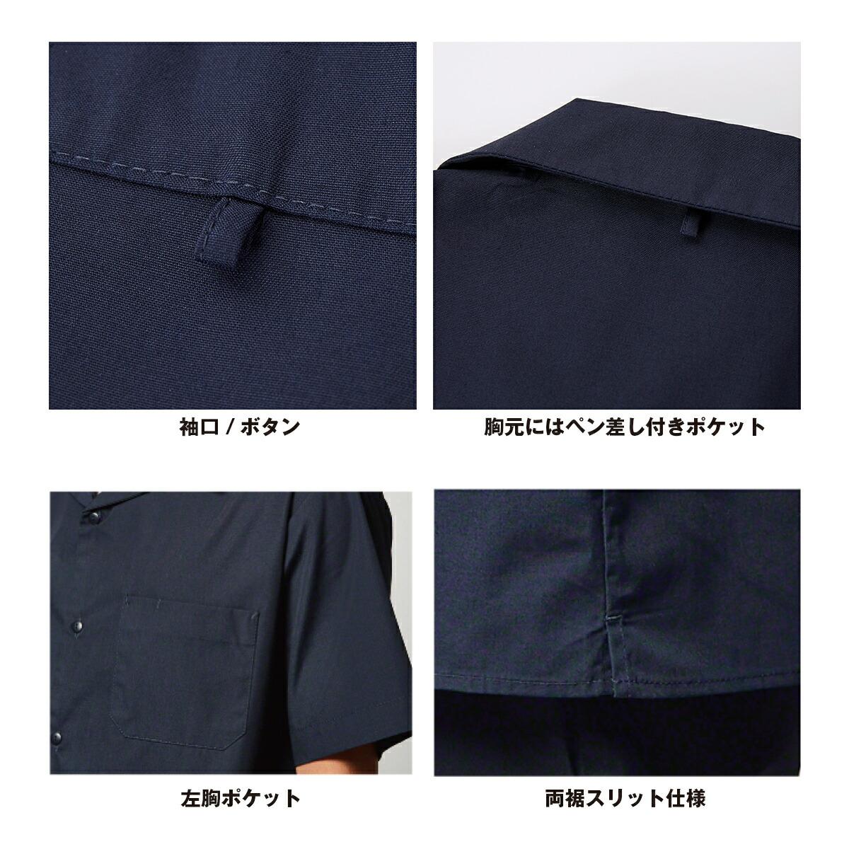 T/C オープンカラー シャツ