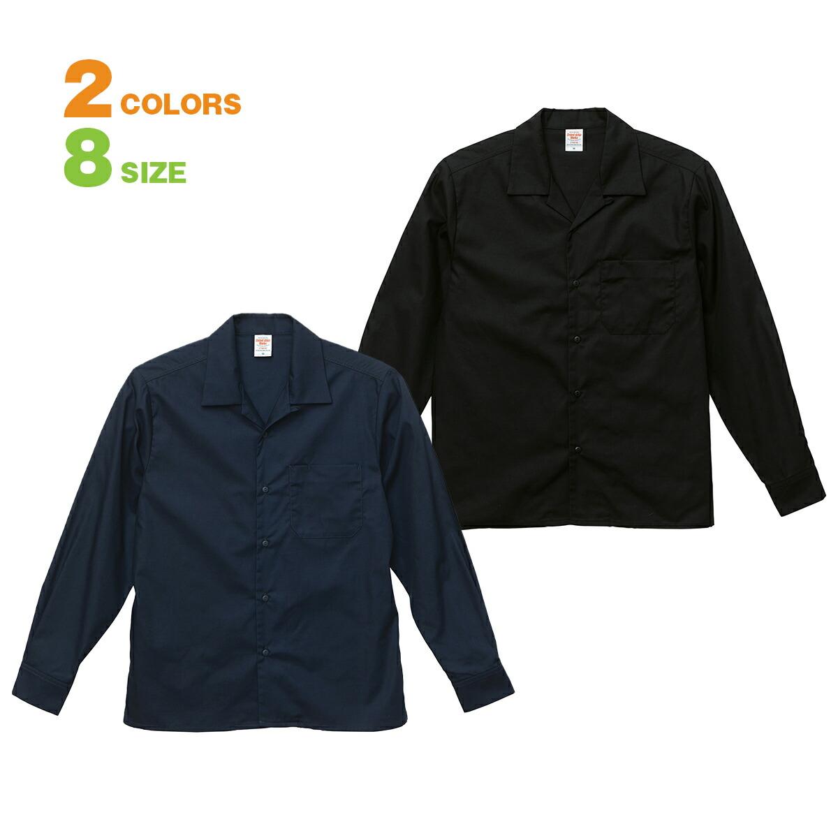 T/C オープンカラー ロングスリーブ シャツ