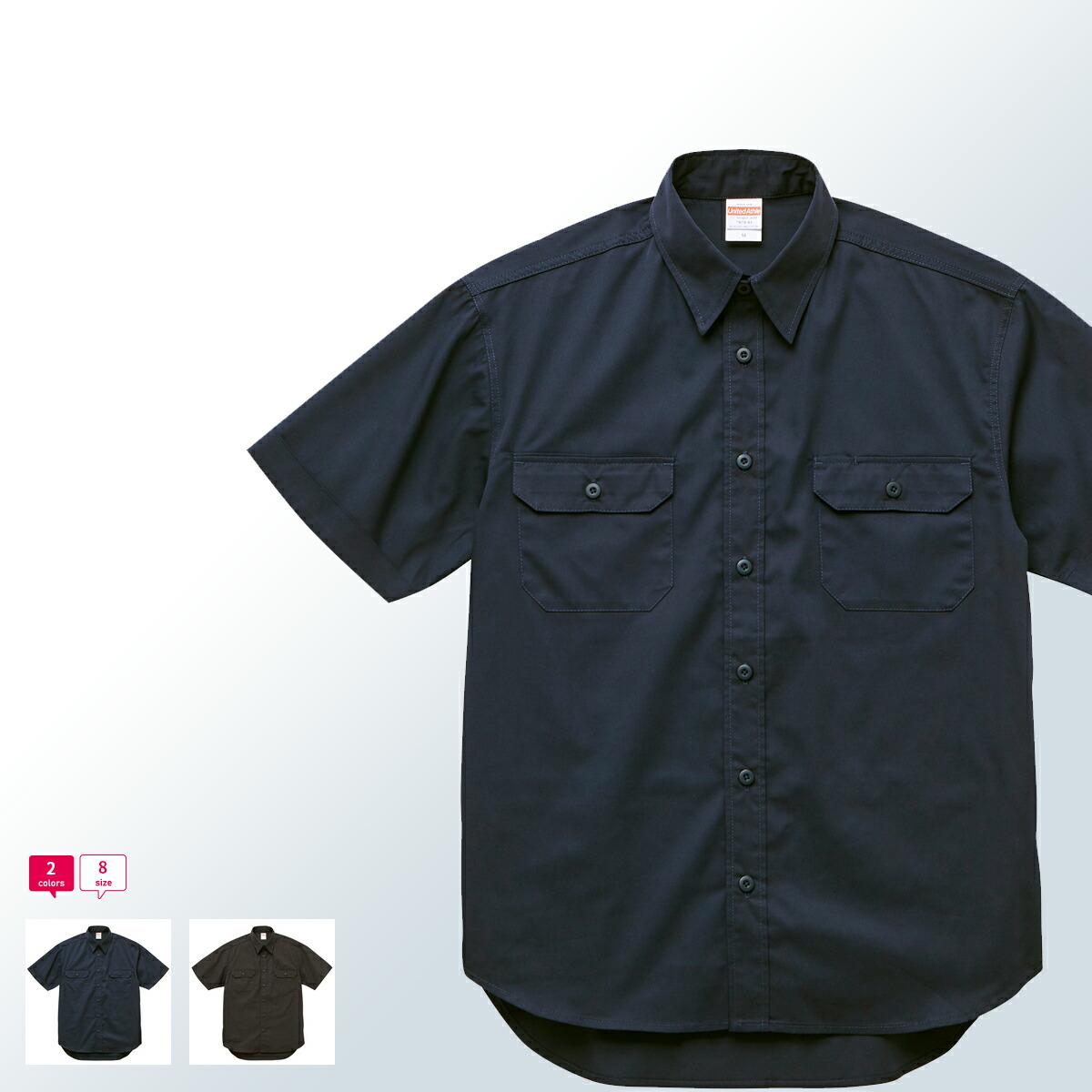 T/C ワークシャツ