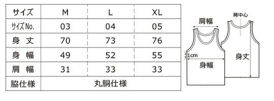 5.6オンス イージータンクトップ