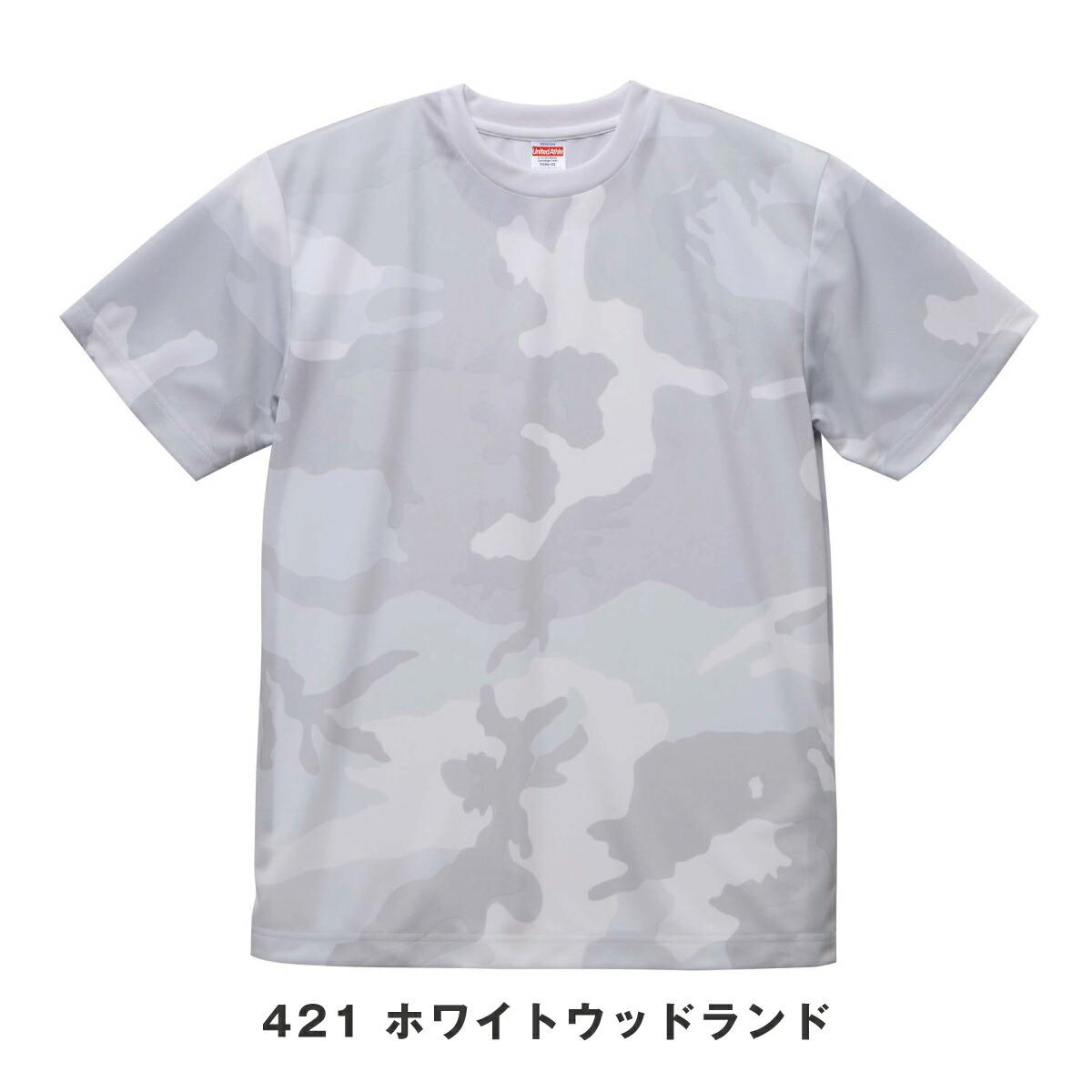 4.1オンス ドライアスレチック カモフラージュ Tシャツ