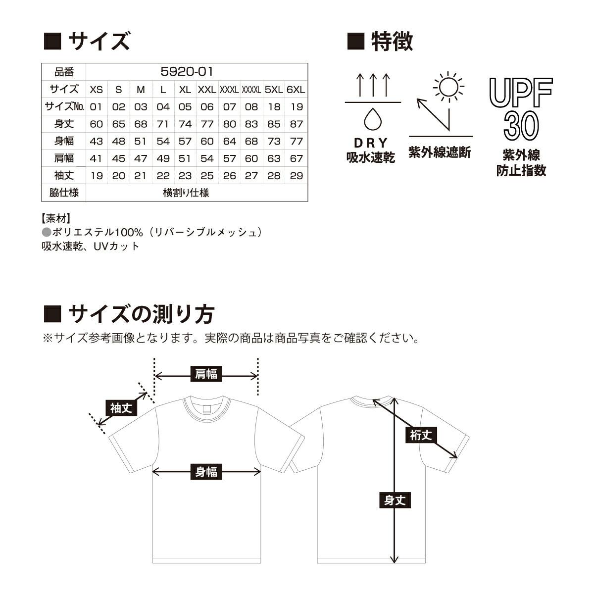 4.1オンス ドライアスレチック ポロシャツ(ボタンダウン)