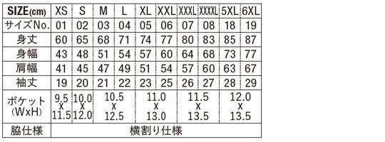 4.1オンス ドライアスレチック ポロシャツ