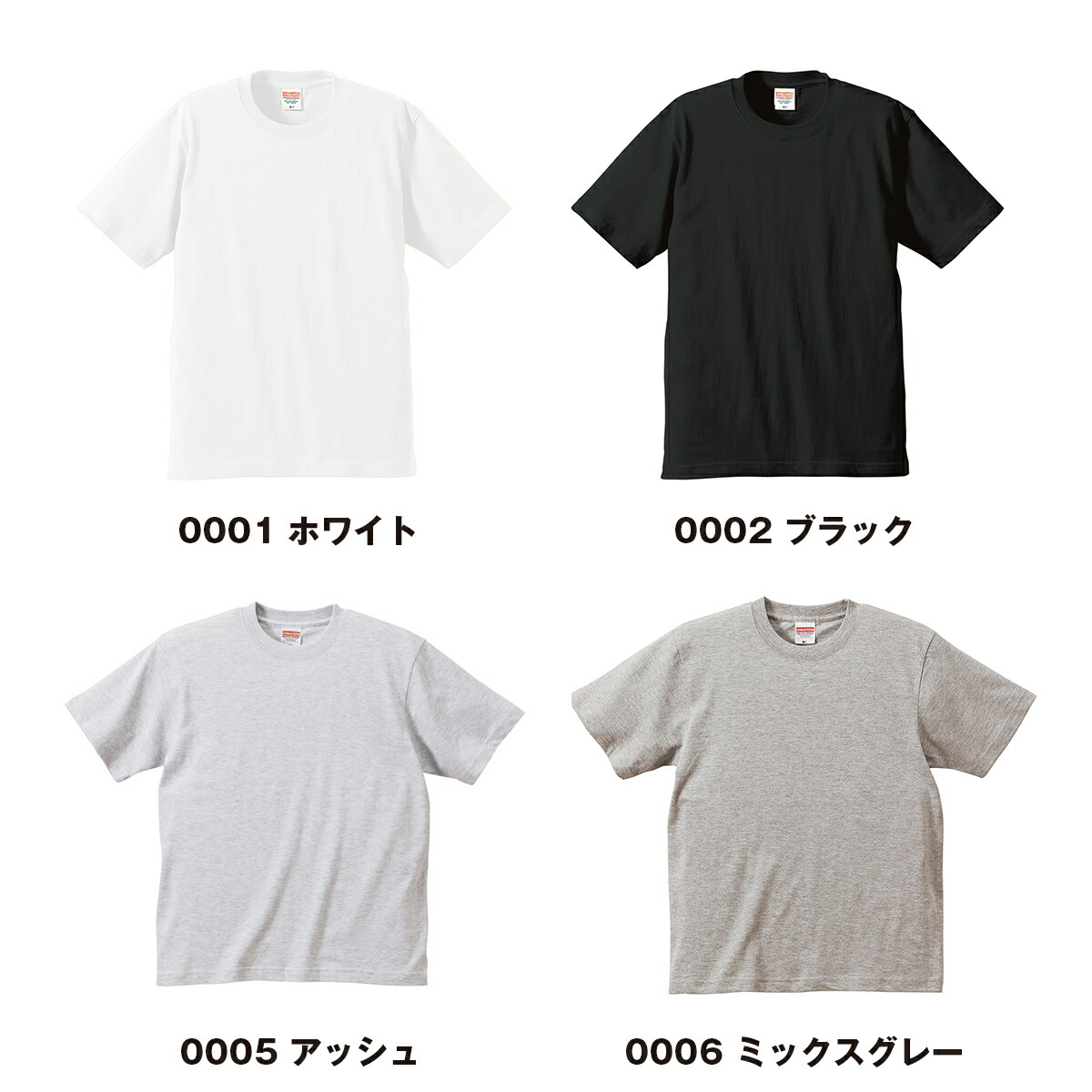 6.2オンス プレミアム Tシャツ