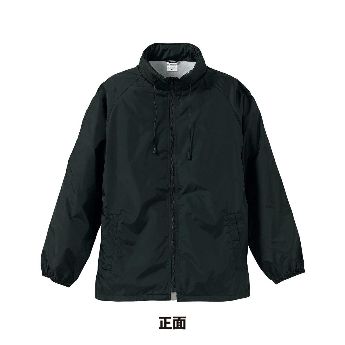 ナイロンスタンドジャケット(フードイン)(裏地付)