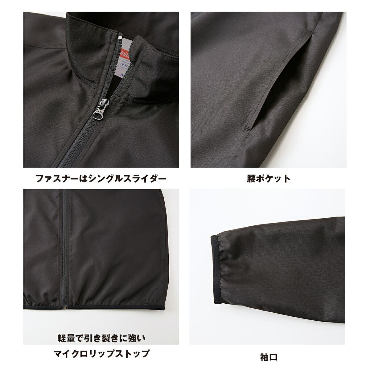 マイクロリップストップ スタッフ ジャケット(一重)