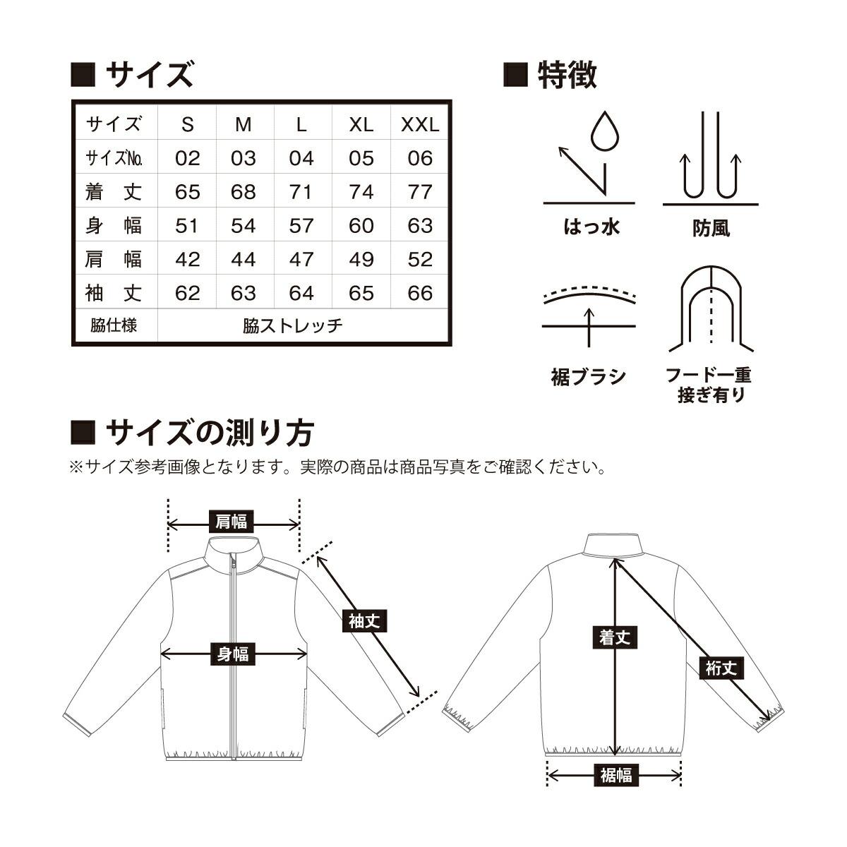 マイクロリップストップ ジップジャケット(裏地付)