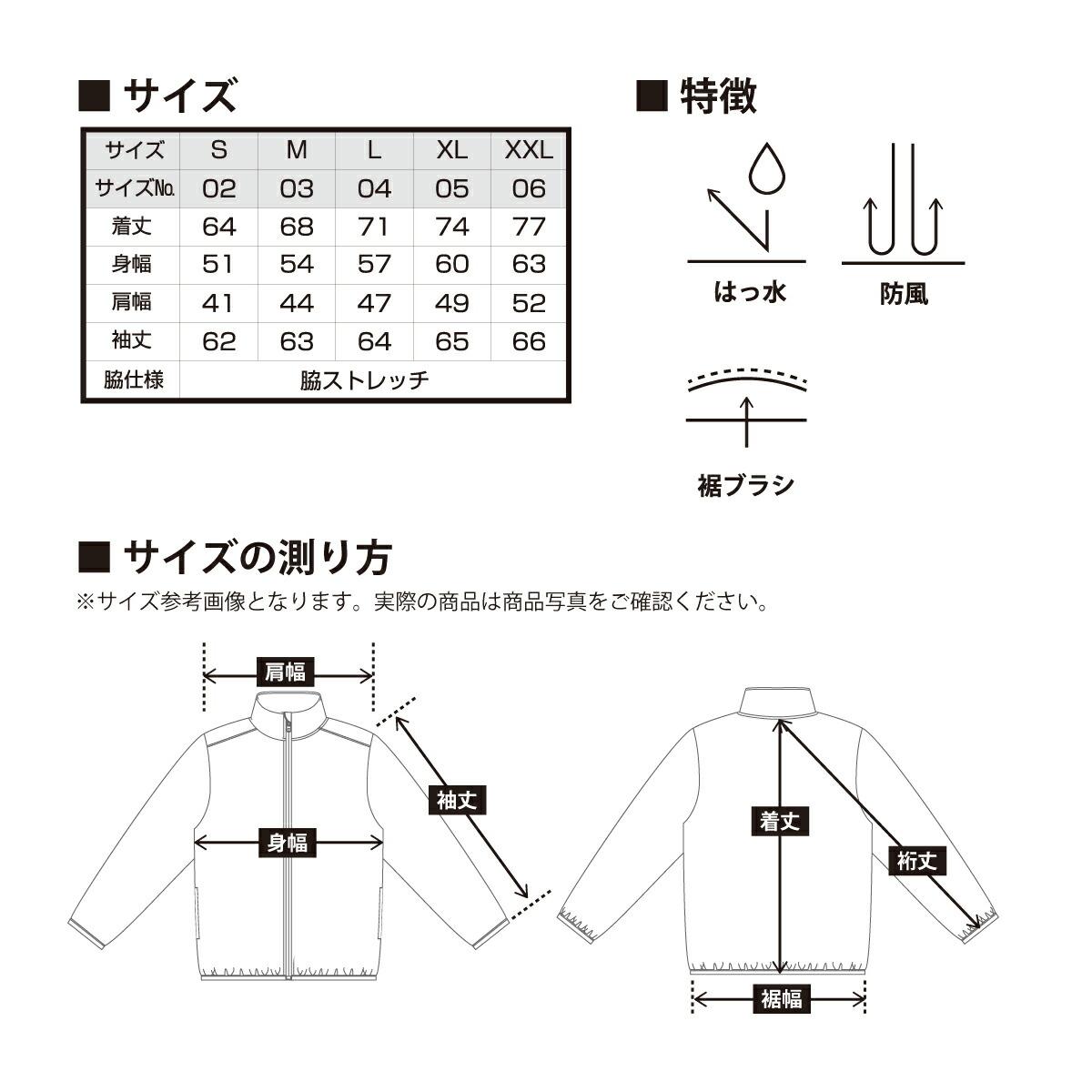 マイクロリップストップ スタンドジャケット(裏地付)