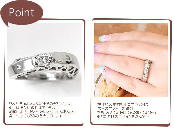 プラチナ PT900 62%OFF ダイヤモンド リング ok168002