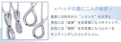 ネックレス fe-fe フェフェ ステンレス ペアペンダント fe-236-fe-237 2本セット(単品でも販売致します) ジュエリー ダイヤモンド サファイア ルビー しずく ティアドロップ モチーフ 【_名入れ】