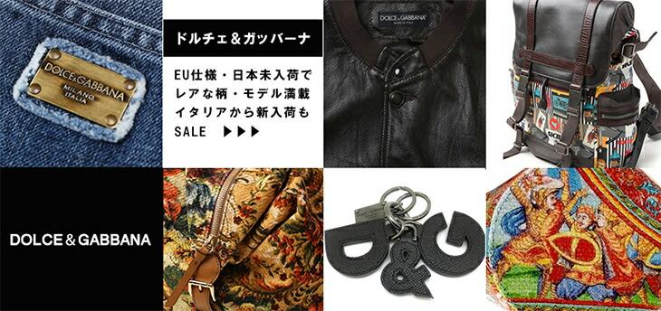 D&G メンズ ジャケット