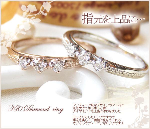 K10WGPG ホワイト/ピンクゴールド 60%OFF ダイヤモンド 0.07ct リング jk19063