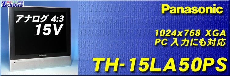 TH-15LA50PS