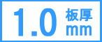 ステンレス板 SUS304 #400 板厚1.0mm
